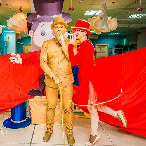 Иллюзионное шоу 5+ в Магнитогорске